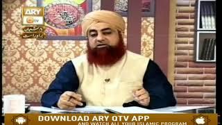 Wirasat ka masala(gift & wasiyat karna)-Mufti Muhammad Akmal Sahab