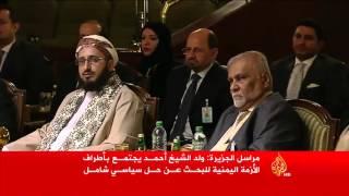 ولد الشيخ يجتمع بالأطراف اليمنية بحثا عن حل