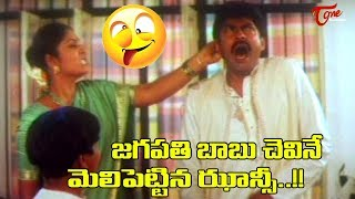 జగపతి బాబు చెవినే మెలి పెట్టిన ఝాన్సి..  Telugu Movie Comedy Scenes Back to Back   TeluguOne