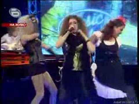 Bulgaria Music Idol Lady Marmalade...