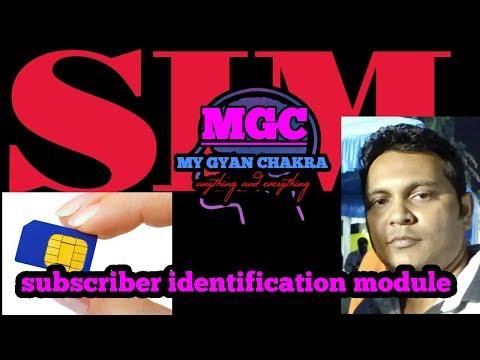 SIM II Subscriber identity module II What is subscriber identity module? II  Definition