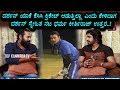 Dharma Keerthiraj About Darshan Not Attend In KCC Cricket Cup | Top Kannada TV
