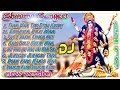 New Shyama Sangeet Dj Nonstop 2019 |  Kali Puja New Shyama Sangeet Dj Song | Audio JukeBox