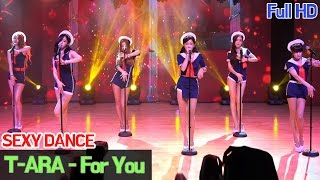 [????] ??? - For You ???? ????[FullHD] [Sexy Dance] - KoonTV MP3