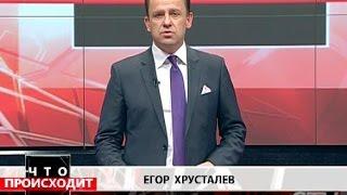Ток-шоу «Что происходит» на РТР-Беларусь за 9 октября: запрещать ли аборты?