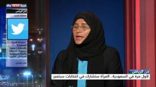 السعودية.. بدء الاستعدادات للانتخابات البلدية المقبلة