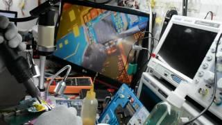 reparación Samsung Galaxy J5 SM-J500M no enciende cambio ic power, pero era condensador
