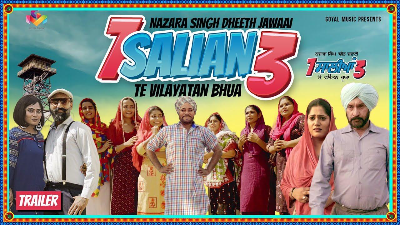 New Punjabi Movie Trailer 2021 | 7 Salian 3 Vilayatan Bhua | Gurchet Chitarkar | Goyal Music