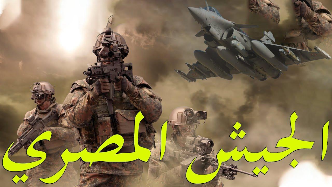 تحليل قوة الجيش المصري العظيم و احدث ترتيب له بين جيوش العالم