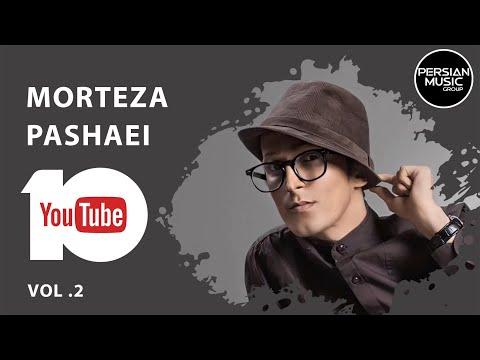 Morteza Pashaei - Best Songs - vol. 2 ( مرتضی پاشایی - 10 تا از بهترین آهنگ ها )