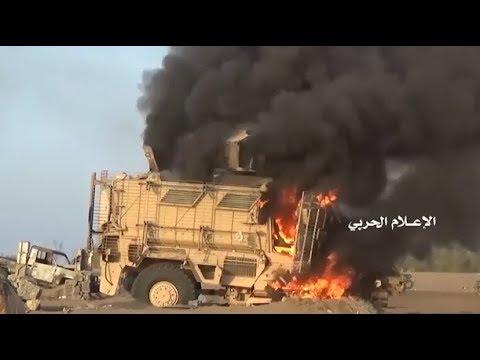 Saudi Coalition heavy losses in south of 16kilo and around al Hudaydah.