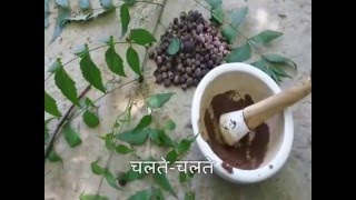शुगर की रामबाण औषधी - जिसको हम कूड़ा समझकर फेकते है | Sugar Ki Desi Dwai