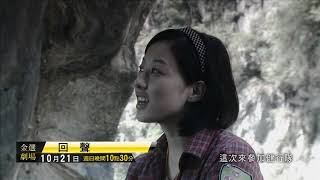 【搶先看】華視金選劇場