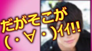 福士蒼汰が恋仲第2話で放送事故レベルの天然ボケ披露 http://youtu.be/t...