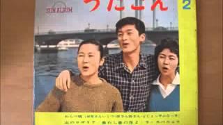 お月さんいくつ うたごえ2集より わらべうた 作曲:菅野浩和 合唱:東...