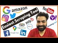 Scrape Any Website Without Code | Generate Leads | Collect Any Data