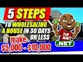 5 Steps to Wholesaling a House in 30 Days or Less | How to Wholesale Real Estate for Beginners