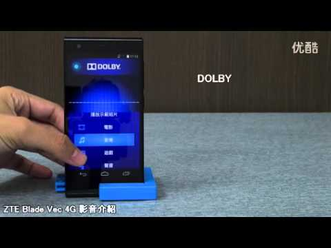 ZTE Blade Vec 4G video test