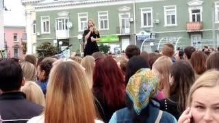 Оля Фреймут в Бердянске