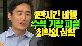 제목: 플레인 센스 / 저자 : 김동현 / 출판사 : 웨일북