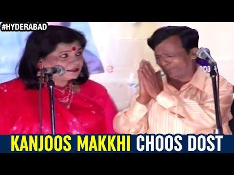 Stand Up Comedy | Kanjoos Makkhi Choos Dost By Hamid Kamal and Subhani | Hyderabadi Comedy Scenes