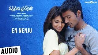 Uthama Puthiran | En Nenju Song | Dhanush, Genelia | Vijay Antony