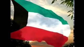 Kuwait (Olympic Version / Versión Olímpica) (2004)