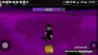 Neues Video von Roblox Eee