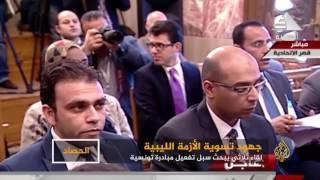 جيران ليبيا يجتمعون لحل أزمتها