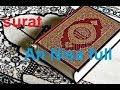 Al Quran Surat  An Nisa full