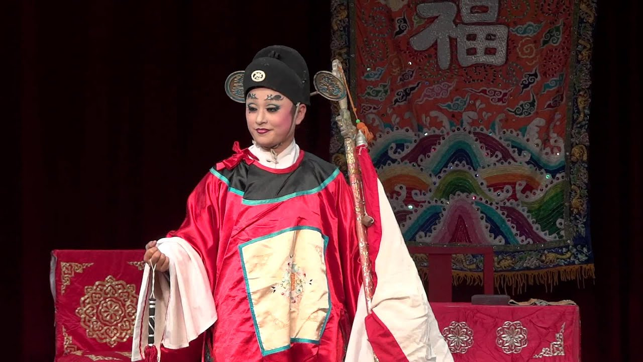 大稻埕戲苑~漢陽北管劇團~西路戲斬黃袍9 - YouTube