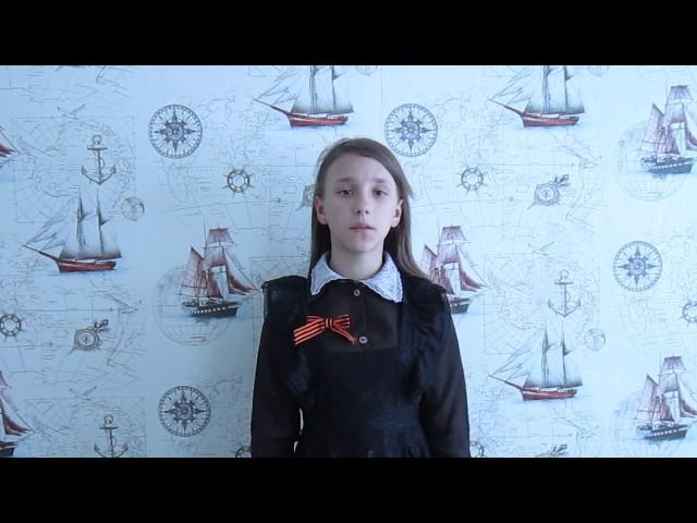 Изображение предпросмотра прочтения – АнастасияТатаренкова читает произведение «Жди меня иявернусь…» К.М.Симонова