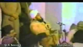 Majlis e Irfan 15 February 1984.