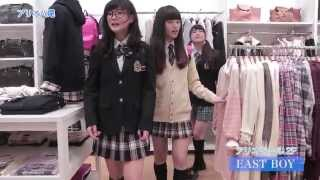 【アリオ八尾 2F】イーストボーイ 店舗紹介 EASTBOY