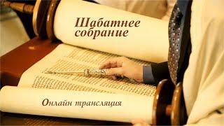"""16.06.18 - """"Возвращенные на Сион"""" Хайфа, Израиль"""