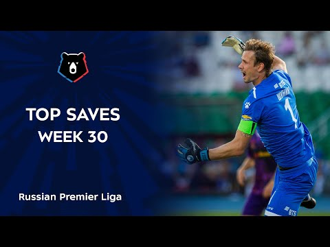 Top Saves, Week 30 | RPL 2019/20