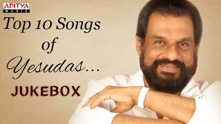 Top 10 Songs of Yesudas ♫ ♫ You Need To Listen 🎧