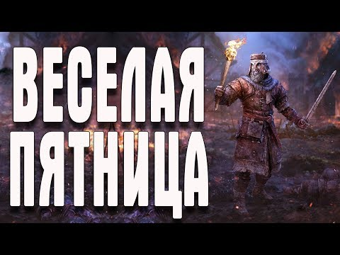 Life is feudal mmo русские гильдии презентации для воспитателей детского сада сюжетно-ролевая игра