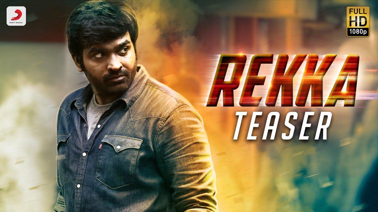 Rekka Official Teaser Vijay Sethupathi Lakshmi Menon D Imman Tamil