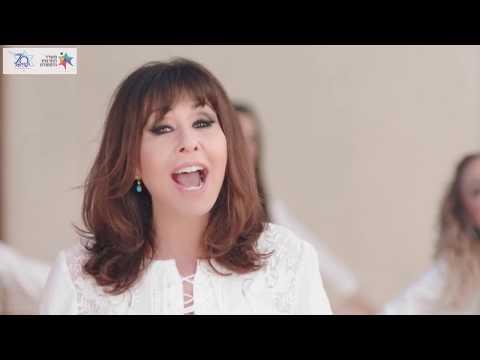 ירדנה ארזי וליאור נרקיס - ישראל שלי | Israel Sheli | הקליפ הרישמי לחגיגות העצמאות ה-70 למדינה