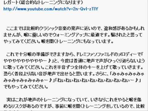 『カラオケ大好き!』アーカイブ289( hiAが安定して出せれば立派 )