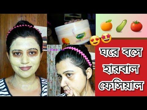 ASMR Gina Carla 💋 Extreme Sensitive Mouth & Oil Massage! 👌🏽Kaynak: YouTube · Süre: 20 dakika54 saniye