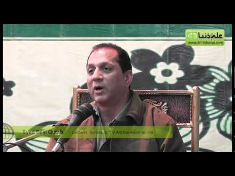 Taqdeer Aur Tadbeer by Syed Bilal Qutab at Qasim Ali Shah Academy (Part 4 of 4)