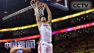 [中国新闻] 中国男子篮球职业联赛总决赛 | CCTV中文国际