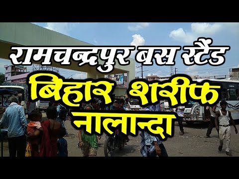 Ramchandrapur Bus Stand at Bihar Sharif in Nalanda District  Bihar
