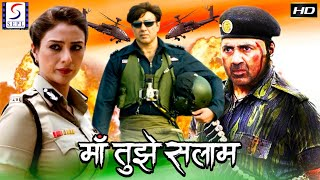 Sunny Deol | 2018 NEW Full Hindi Dubbed Movie | Full Movie | Latest Hindi Action Movies