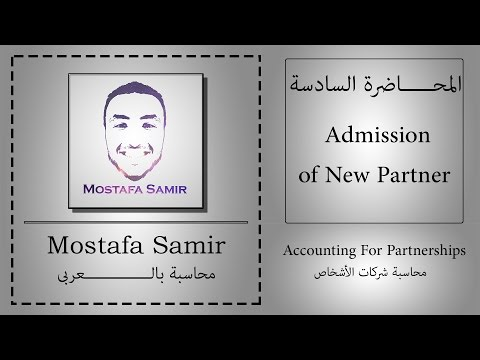 Accounting For Partnerships: Admission of New Partner