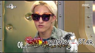 [RADIO STAR] 라디오스타 - ZionT's regretful face  자이언티, 아이유에 서운함 표출! 20150902