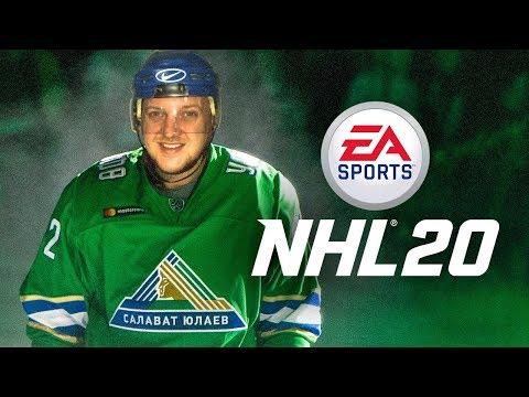 В NHL 20 БУДЕТ КЛУБ КХЛ