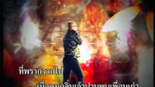 Video DUANG CHAMPA   (  FLY  THAI SINGER ) download MP3, 3GP, MP4, WEBM, AVI, FLV Juli 2018